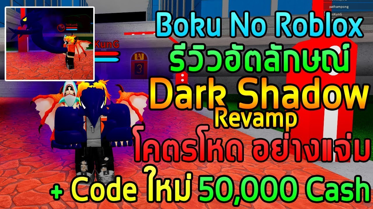 Cost Of Advertising On Xaomsakarin - boku no roblox new code 75k