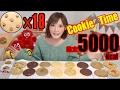 【MUKBANG】 18 Huge Cookies! With 1000ml Of Milk [About 5000kcal] Harajuku's CookieTime [CC Available]