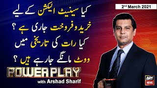 Power Play | Arshad Sharif  | ARYNews | 2nd March 2021