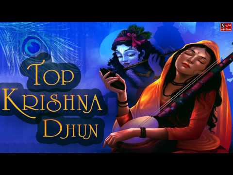 कृष्ण धुन - Vithal Vithal Vithala - Krishna Krishna Bolo - Gopal Krishna Radhe - Top Krishna Dhun