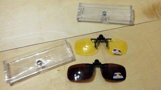 Поляризационные накладки на очки