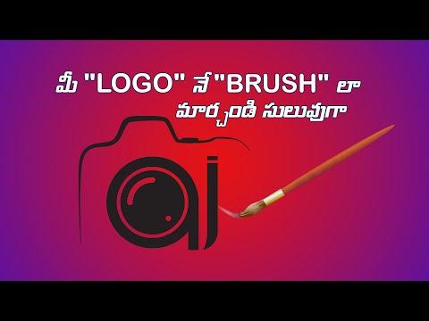 photoshop tutorial in telugu | మీ లోగో ని బ్రష్ లా మార్చండి టైం ని సేవ్ చేసుకోండి thumbnail