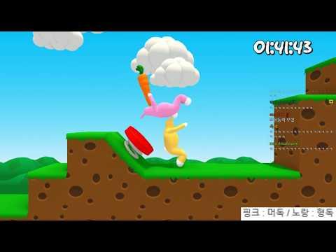 [Super Bunny Man][2] 두명이서하니 두배로 재밌다, 미친 토끼게임ㅋㅋㅋ (Feat, 형독) 2017년 11월 8일