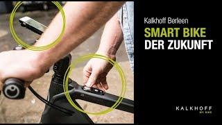 NEU 2018: Kalkhoff BERLEEN | Das Smartbike der Zukunft