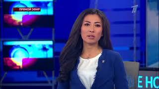 Главные новости. Выпуск от 16.02.2018