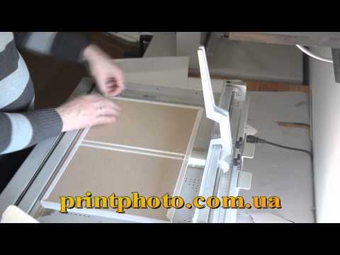 Технология изготовления фотокниг