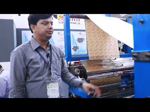 HIGH SPEED PAPER BAG MAKING MACHINE with ONLINE PRINTING | पेपर बैग मशीन |  Check Description