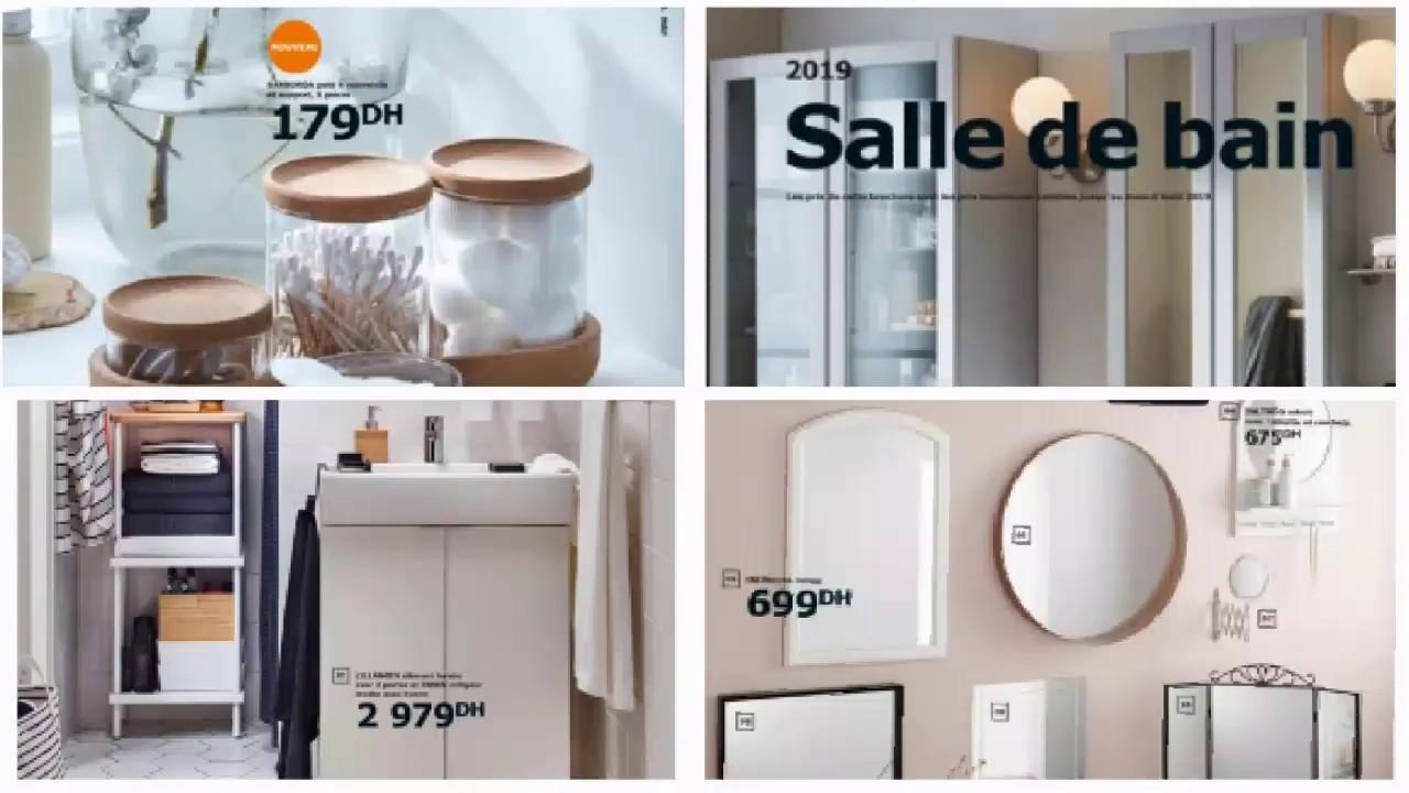 Catalogue Ikea Maroc Salle De Bain 2019 كاتالوج ايكيا الحمام 2019 Youtube