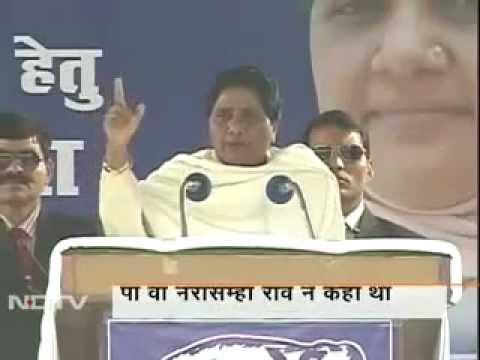 Dalit Queen Kumari Mayawati