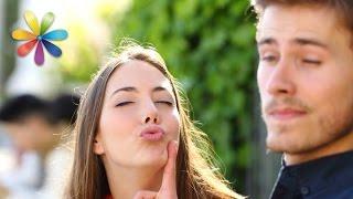 Какие привычки отпугивают мужчин? НЛП-техники для женщин – Все буде добре. Выпуск 880 от 15.09.16
