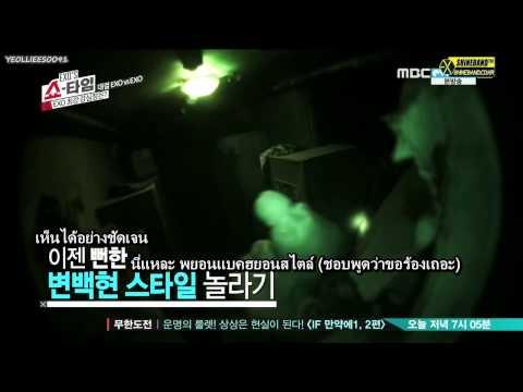 [Thai Sub] 140130 EXO Showtime Ep.10 - แบคฮยอน&ซิ่วหมิน เข้าบ้านผีสิง