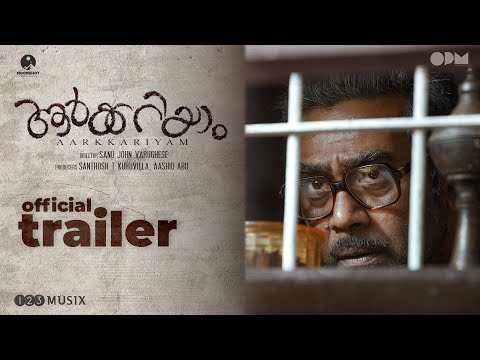 Aarkkariyam Official Trailer | Biju Menon | Parvathy Thiruvothu | Sharafudheen | Sanu John Varughese