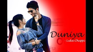 Duniya - Luka Chuppi | Real True Love Story || Short Film Entertainment