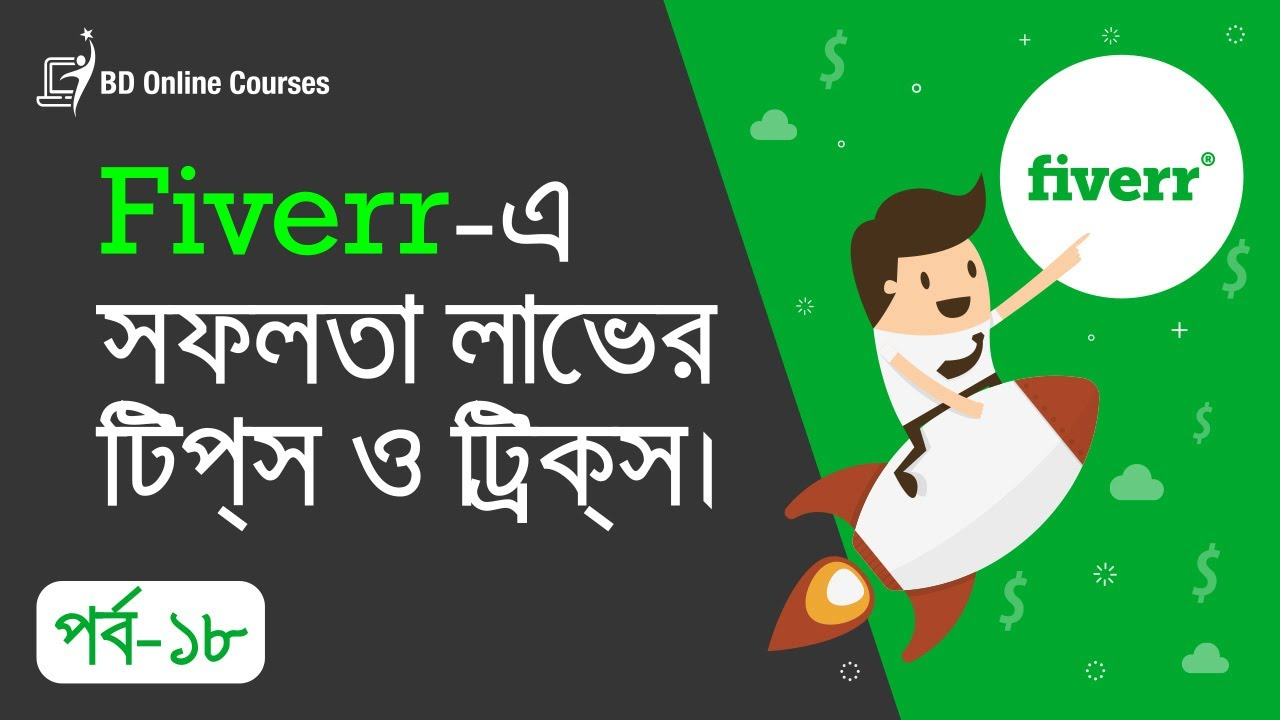 Free Icons For Commercial Use | How To Make Money From Fiverr Bangla  Tutorial 2017 (Part-18)