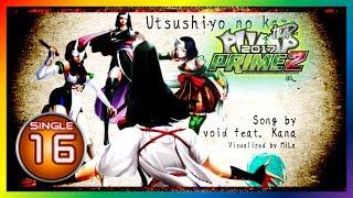 Video Utsushiyo no Kaze feat  Kana S16 download MP3, 3GP, MP4, WEBM, AVI, FLV November 2017