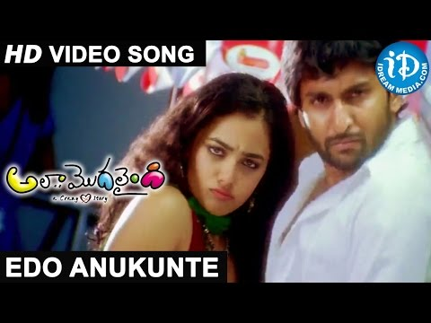 Edo Anukunte Song || Ala Modalaindi Movie Songs || Naani, Nithya Menon || K Kalyani Malik