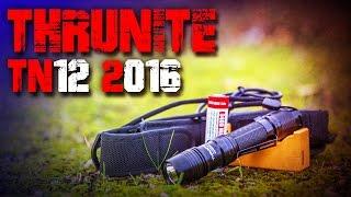 Thrunite TN12 2016 1050 Lumen CW LED Taschenlampe - Review Test EDC (german/deutsch)