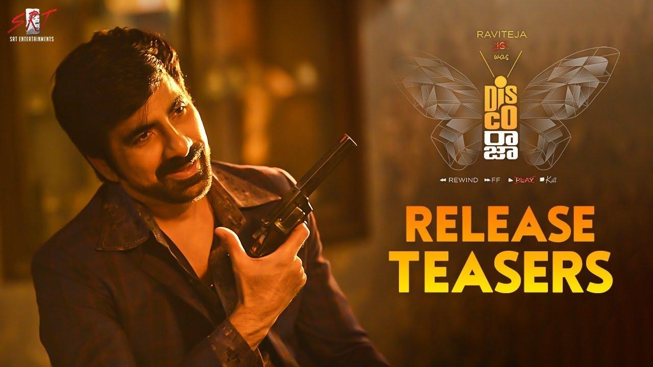 Disco Raja Release Teasers |  Ravi Teja | Nabha Natesh | Payal | Vi Anand | SRT Entertainments