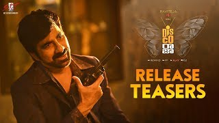 Disco Raja Release Teasers |  Ravi Teja | Nabha Natesh | Payal | Vi Anand | SRT Entertainments