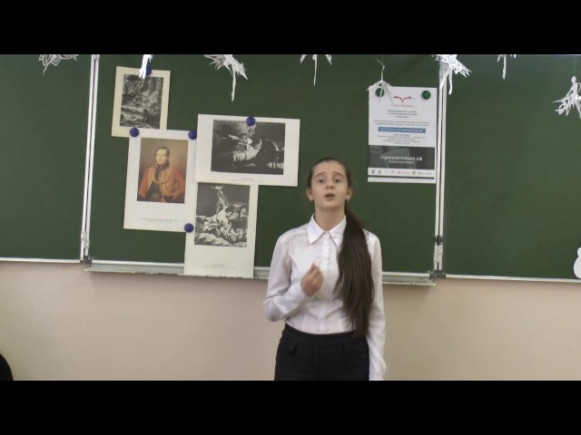 Изображение предпросмотра прочтения – ЮлияЗахарьина читает отрывок изпроизведения «Мцыри» М.Ю.Лермонтова