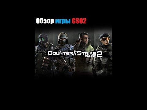 Counter Strike Online 2 Мега обзор игры на любимой карте de_dust2 на русском обзор RUS