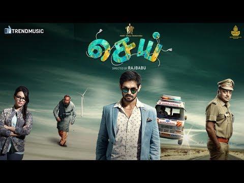 Sei Official  Teaser | #SenjiMudiMachaa | Latest Tamil Movie | Nakkhul, Aanchal Munjal | TrendMusic