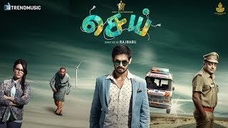 Sei Official  Teaser | #SenjiMudiMachaa | Latest Tamil Movie | Nakkhul, Aanchal Munjal | TrendMusic