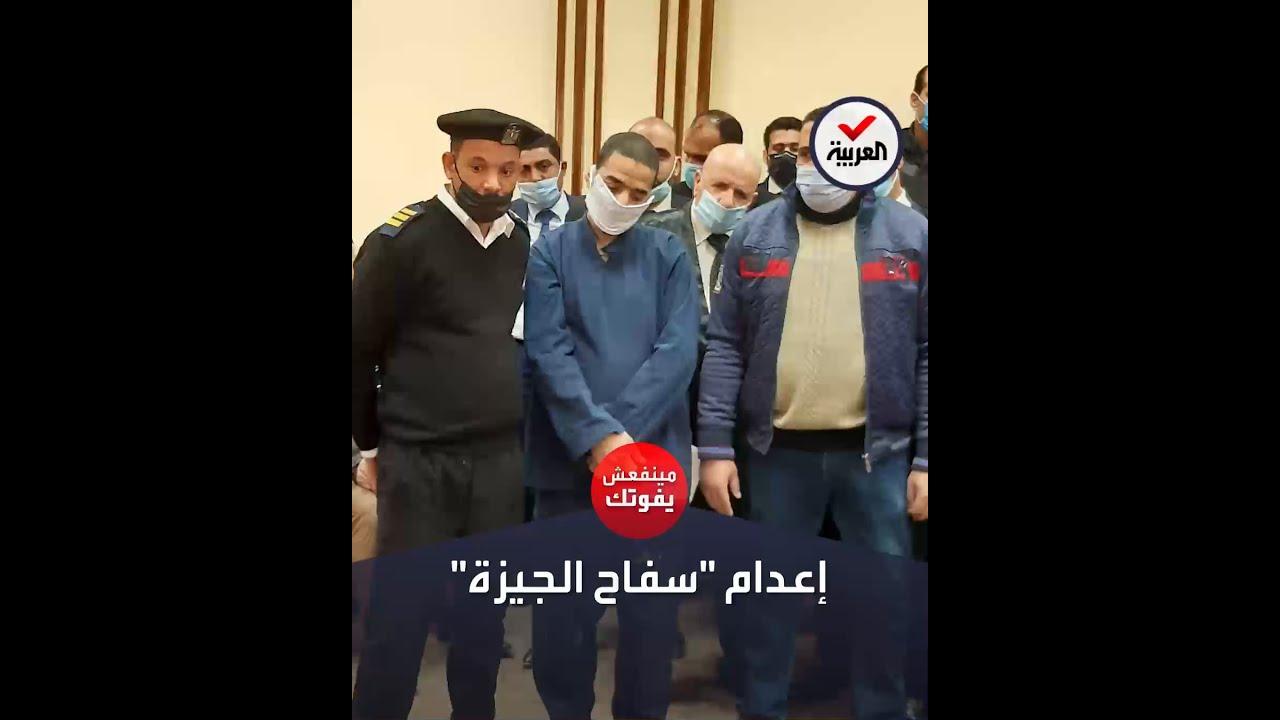 مينفعش يفوتك   إلغاء عقوبة شيكابالا.. وسقوط أشهر حرامية مصر.. وسر -جنون البيض-