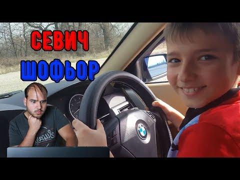ДЕТЕ КАРА КОЛА