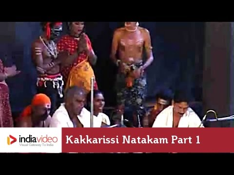 Kakkarissi Natakam Part - 1 Prayer