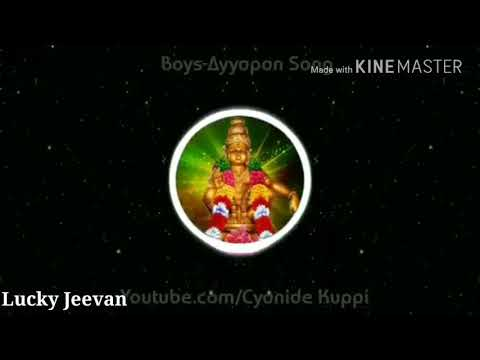 Ayyappa Cut song || BOYS Movie Version || What's app status ||