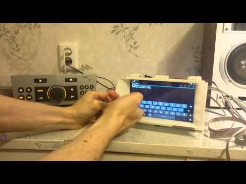 DMF Astra H project Android CarPC Radxa PRO