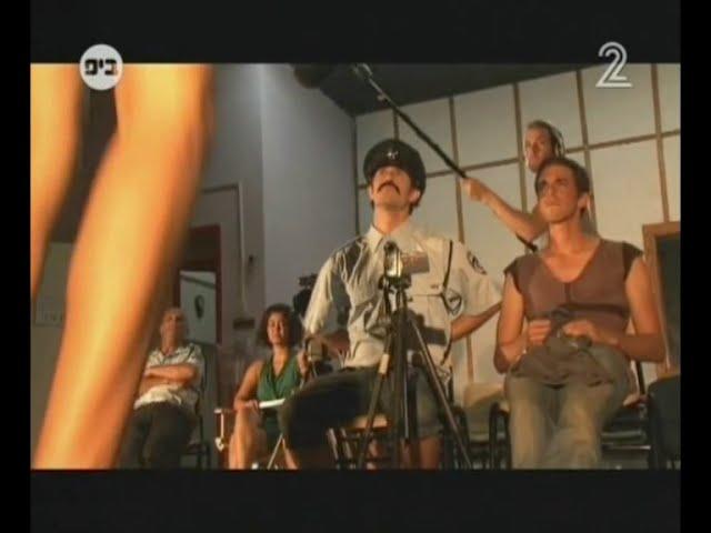 ערומה על טרמפולינה- חלק 4