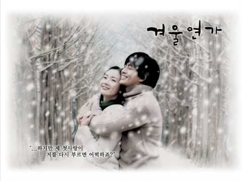 Winter Sonata OST-Tears in your eyes