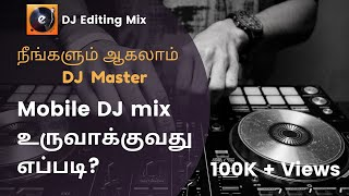 How to mix Songs and Music In Mobile App | DJ tutorial | Tamil | தமிழ் | Manish Perfect