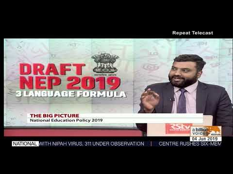 Draft National Education Policy 2019 : 3 Language Formula | Big Picture |  DD India [Full Episode]