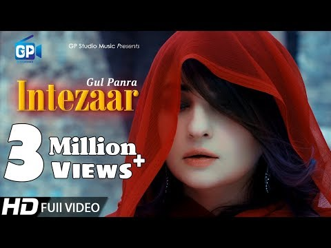 Gul Panra New Songs 2019 | Za Intezar Kaoma Sta | Pashto New Song | Best Music Video | Latest Music