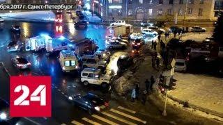 Задержан организатор взрыва в супермаркете Петербурга - Россия 24