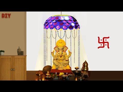 Ganpati Decoration Ideas For Home With Tokri/Basket   Eco Friendly Simple 2019 गणपति सजावट डेकोरेशन