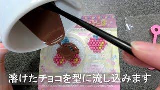 知育菓子 おえかきスティックチョコ3 oekaki stick chocolate