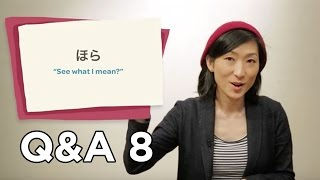 Uki Uki Japanese Lesson 32 - Q&A 8