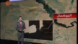 تفاصيل عملية مدينة البوكمال     30-6-2016