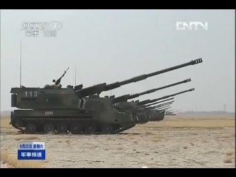 中國陸軍:Advanced Chinese 155mm self-propelled howitzer