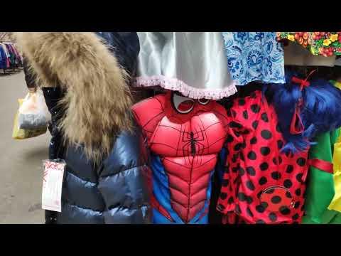 Рынок Садовод детский ряд  Детские вещи от 200 рублей