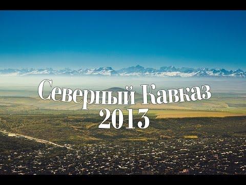 North Caucasus 2013