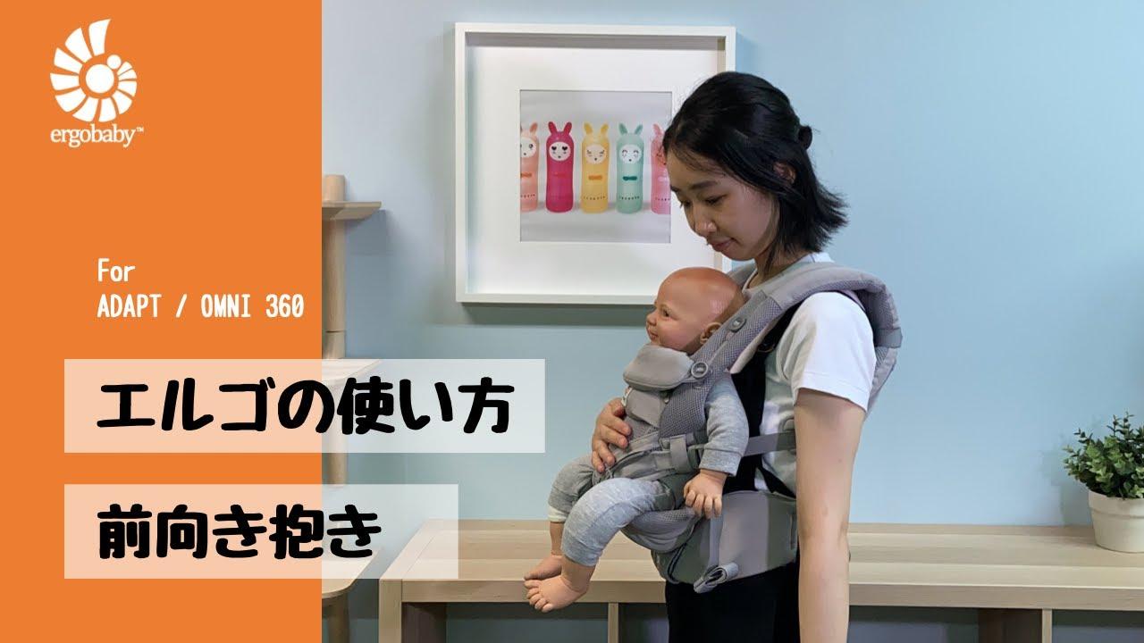 仕方 の エルゴ おんぶ 【楽天市場】首かっくん 防止