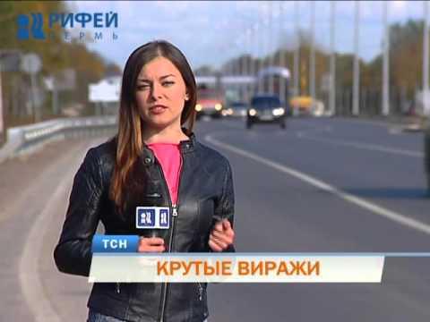 Крутые виражи. С начала года на новом участке Шоссе Космонавтов произошло уже 344 ДТП