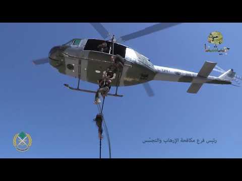 الجيش اللبناني فرع مكافحة الإرهاب والتجسس