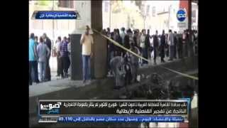 بالفيديو.. محافظة القاهرة يكشف طريقة الانفجار أمام