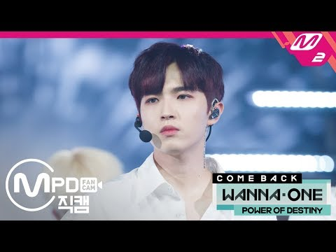 [MPD직캠] 워너원 김재환 직캠 '봄바람(Spring Breeze)' (Wanna One KIM JAE HWAN FanCam) | @COMEBACK SHOW_2018.11.22